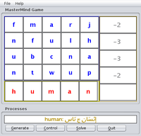 murat-inan-english-arabic-mastermind-game.png