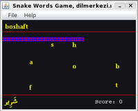 murat-inan-german-arabic-snake-game.png