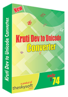 theskysoft-kruti-dev-to-unicode-converter-25-off.png