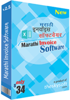 theskysoft-marathi-invoice-software.png