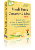 window-india-hindi-fonts-converter-festival-season.png