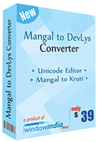 window-india-mangal-to-devlys-converter-25-off.png