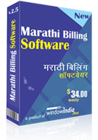 window-india-marathi-billing-software.png